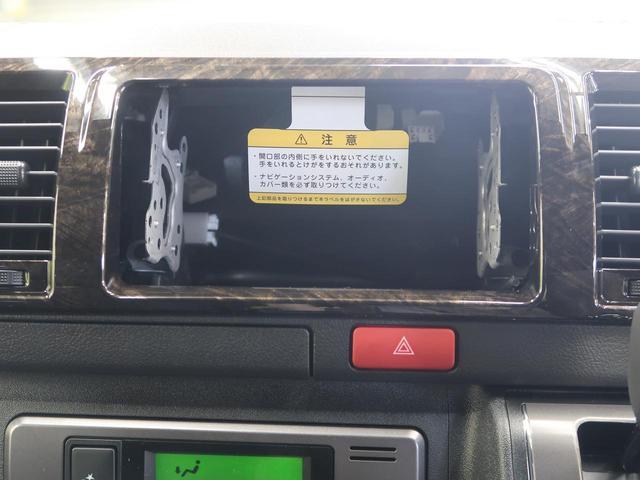 スーパーGL ダークプライムII 登録済未使用車 ディーゼルターボ 両側電動スライドドア クリアランスソナー セーフティセンス プリクラッシュセーフティ オートマチックハイビーム レーンディパーチャーアラート LEDヘッド(44枚目)