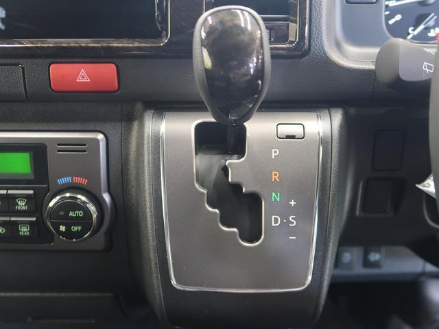 スーパーGL ダークプライムII 登録済未使用車 ディーゼルターボ 両側電動スライドドア クリアランスソナー セーフティセンス プリクラッシュセーフティ オートマチックハイビーム レーンディパーチャーアラート LEDヘッド(45枚目)