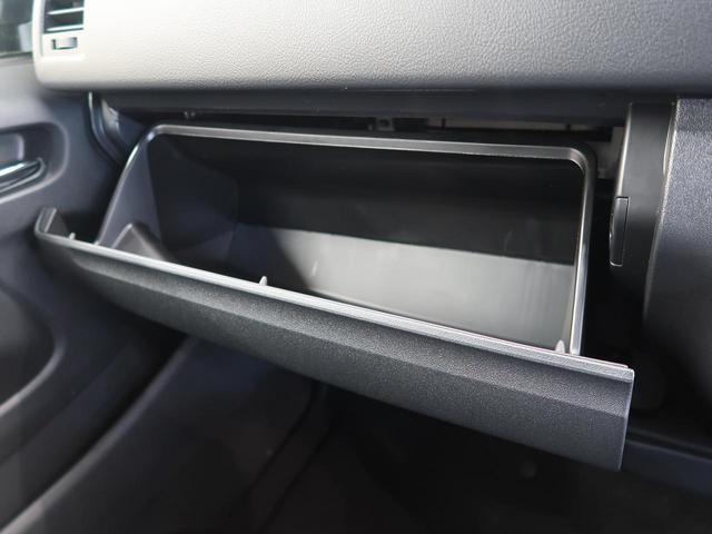 スーパーGL ダークプライムII 登録済未使用車 ディーゼルターボ 両側電動スライドドア クリアランスソナー セーフティセンス プリクラッシュセーフティ オートマチックハイビーム レーンディパーチャーアラート LEDヘッド(47枚目)