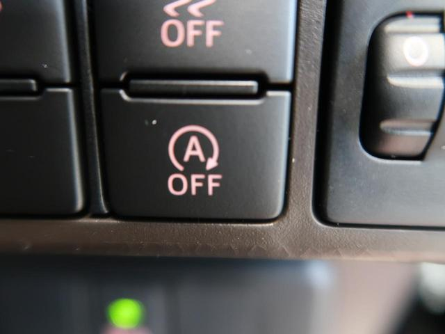 X 登録済未使用車 スマートアシスト 衝突軽減装置 誤発進抑制 オートハイビーム コーナセンサー 車線逸脱警報 電動スライドドア アイドリングストップ スマートキー 電動格納ミラー(9枚目)