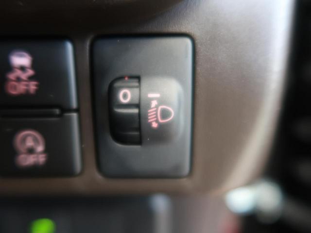 X 登録済未使用車 スマートアシスト 衝突軽減装置 誤発進抑制 オートハイビーム コーナセンサー 車線逸脱警報 電動スライドドア アイドリングストップ スマートキー 電動格納ミラー(33枚目)