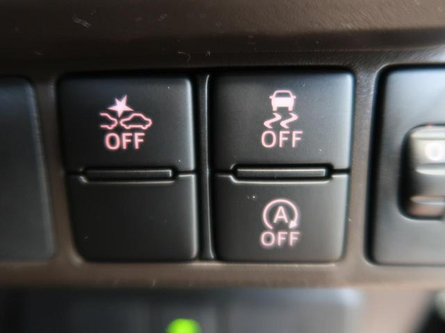X 登録済未使用車 スマートアシスト 衝突軽減装置 誤発進抑制 オートハイビーム コーナセンサー 車線逸脱警報 電動スライドドア アイドリングストップ スマートキー 電動格納ミラー(34枚目)