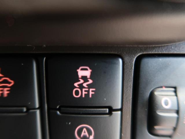 X 登録済未使用車 スマートアシスト 衝突軽減装置 誤発進抑制 オートハイビーム コーナセンサー 車線逸脱警報 電動スライドドア アイドリングストップ スマートキー 電動格納ミラー(35枚目)