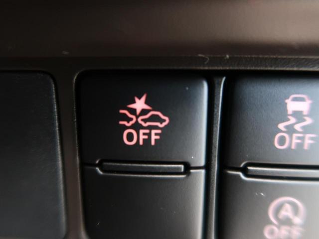 X 登録済未使用車 スマートアシスト 衝突軽減装置 誤発進抑制 オートハイビーム コーナセンサー 車線逸脱警報 電動スライドドア アイドリングストップ スマートキー 電動格納ミラー(36枚目)