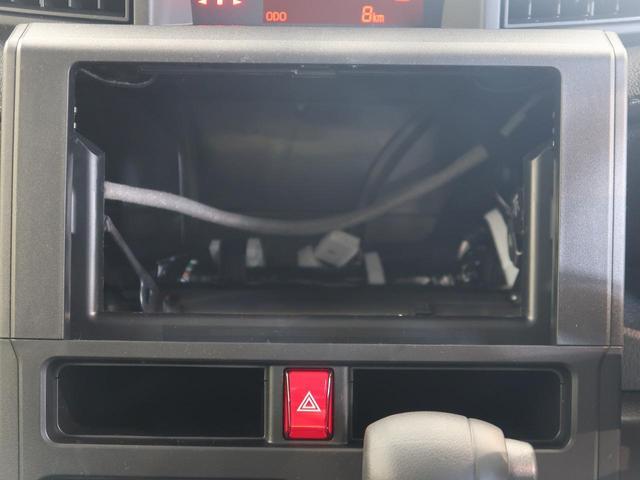 X 登録済未使用車 スマートアシスト 衝突軽減装置 誤発進抑制 オートハイビーム コーナセンサー 車線逸脱警報 電動スライドドア アイドリングストップ スマートキー 電動格納ミラー(45枚目)