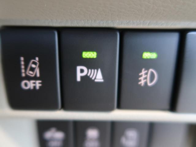 PZターボ 届出済未使用車 セーフティサポート デュアルカメラブレーキ 前後誤発進抑制 後退時ブレーキサポート パーキングセンサー 車線逸脱警報 電動スライドドア HIDヘッド オートライト オートエアコン(8枚目)