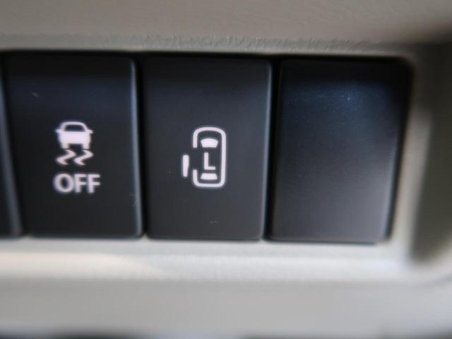 PZターボ 届出済未使用車 セーフティサポート デュアルカメラブレーキ 前後誤発進抑制 後退時ブレーキサポート パーキングセンサー 車線逸脱警報 電動スライドドア HIDヘッド オートライト オートエアコン(9枚目)