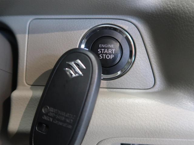 PZターボ 届出済未使用車 セーフティサポート デュアルカメラブレーキ 前後誤発進抑制 後退時ブレーキサポート パーキングセンサー 車線逸脱警報 電動スライドドア HIDヘッド オートライト オートエアコン(10枚目)