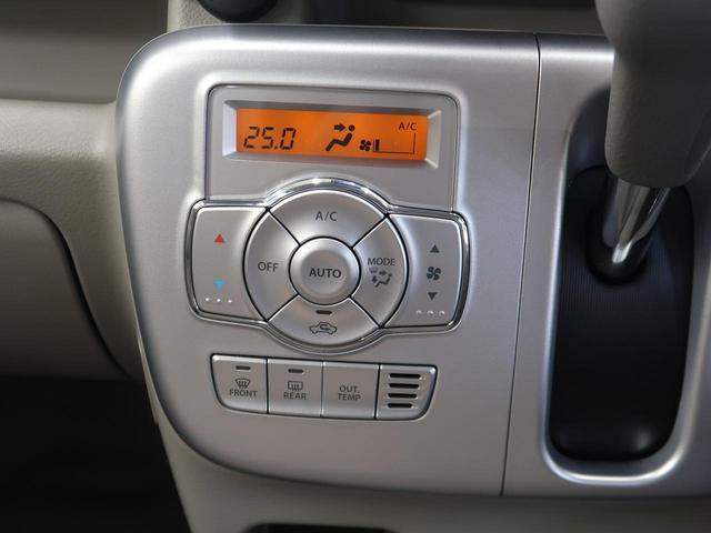 PZターボ 届出済未使用車 セーフティサポート デュアルカメラブレーキ 前後誤発進抑制 後退時ブレーキサポート パーキングセンサー 車線逸脱警報 電動スライドドア HIDヘッド オートライト オートエアコン(11枚目)