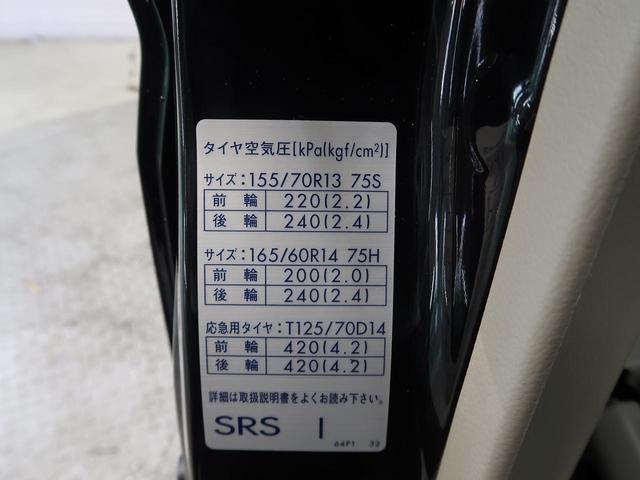 PZターボ 届出済未使用車 セーフティサポート デュアルカメラブレーキ 前後誤発進抑制 後退時ブレーキサポート パーキングセンサー 車線逸脱警報 電動スライドドア HIDヘッド オートライト オートエアコン(33枚目)