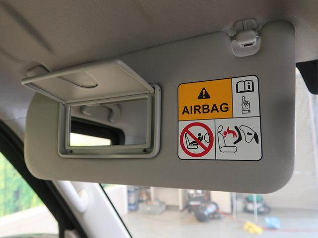 PZターボ 届出済未使用車 セーフティサポート デュアルカメラブレーキ 前後誤発進抑制 後退時ブレーキサポート パーキングセンサー 車線逸脱警報 電動スライドドア HIDヘッド オートライト オートエアコン(47枚目)