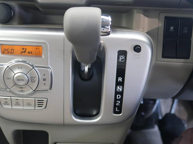 PZターボ 届出済未使用車 セーフティサポート デュアルカメラブレーキ 前後誤発進抑制 後退時ブレーキサポート パーキングセンサー 車線逸脱警報 電動スライドドア HIDヘッド オートライト オートエアコン(49枚目)