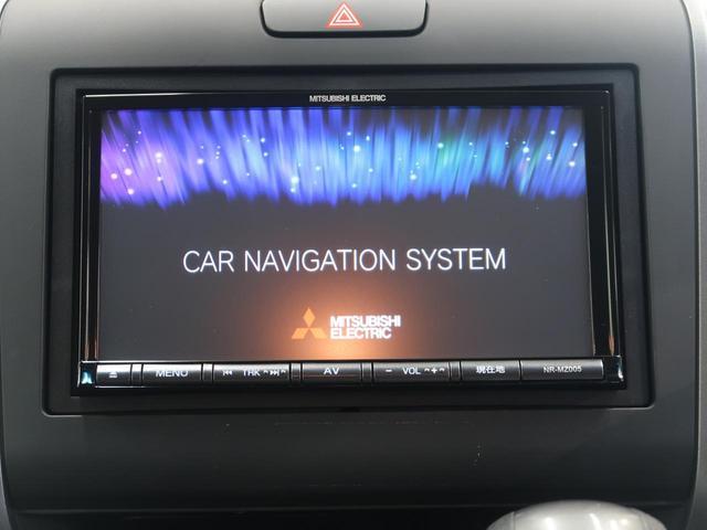 G・ホンダセンシング SDナビ 7人乗り 両側電動スライドドア 衝突軽減装置 アダプティブクルーズコントロール 誤発進抑制 車線維持支援システム ビルトインETC バックカメラ Bluetooth接続 DVD再生 禁煙車(5枚目)