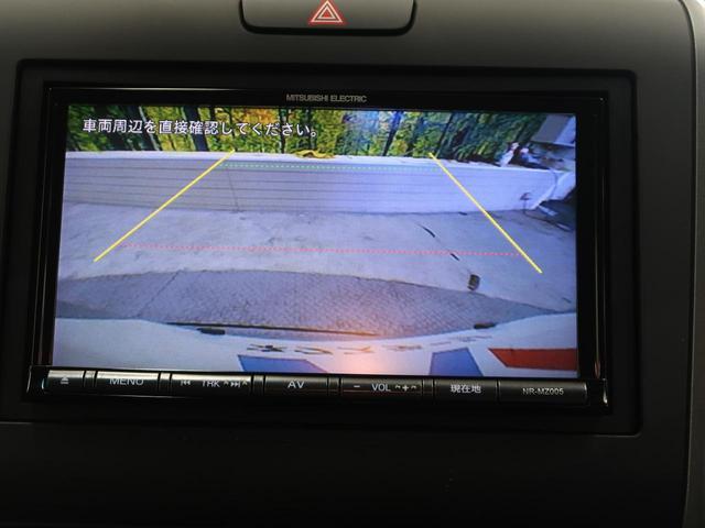 G・ホンダセンシング SDナビ 7人乗り 両側電動スライドドア 衝突軽減装置 アダプティブクルーズコントロール 誤発進抑制 車線維持支援システム ビルトインETC バックカメラ Bluetooth接続 DVD再生 禁煙車(6枚目)