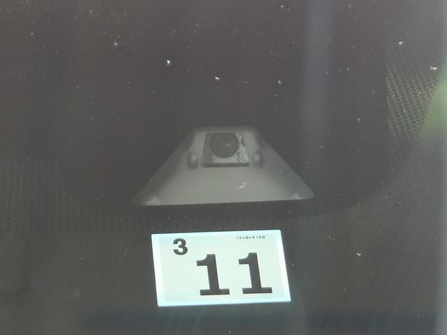 G・ホンダセンシング SDナビ 7人乗り 両側電動スライドドア 衝突軽減装置 アダプティブクルーズコントロール 誤発進抑制 車線維持支援システム ビルトインETC バックカメラ Bluetooth接続 DVD再生 禁煙車(7枚目)