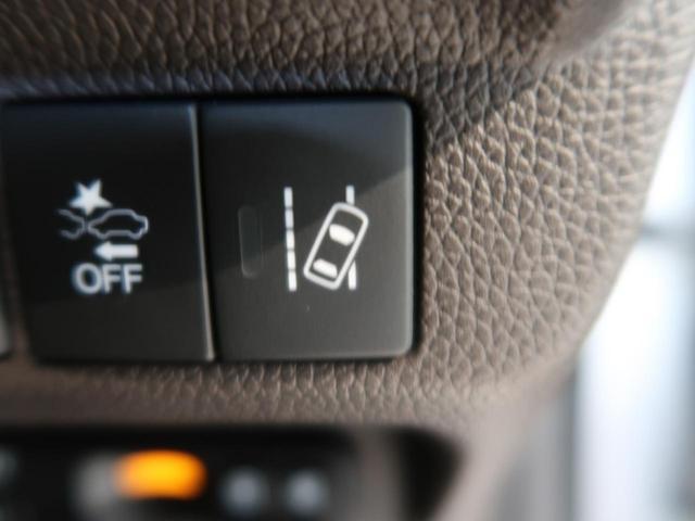 G・ホンダセンシング SDナビ 7人乗り 両側電動スライドドア 衝突軽減装置 アダプティブクルーズコントロール 誤発進抑制 車線維持支援システム ビルトインETC バックカメラ Bluetooth接続 DVD再生 禁煙車(35枚目)