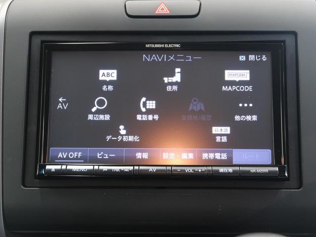 G・ホンダセンシング SDナビ 7人乗り 両側電動スライドドア 衝突軽減装置 アダプティブクルーズコントロール 誤発進抑制 車線維持支援システム ビルトインETC バックカメラ Bluetooth接続 DVD再生 禁煙車(47枚目)