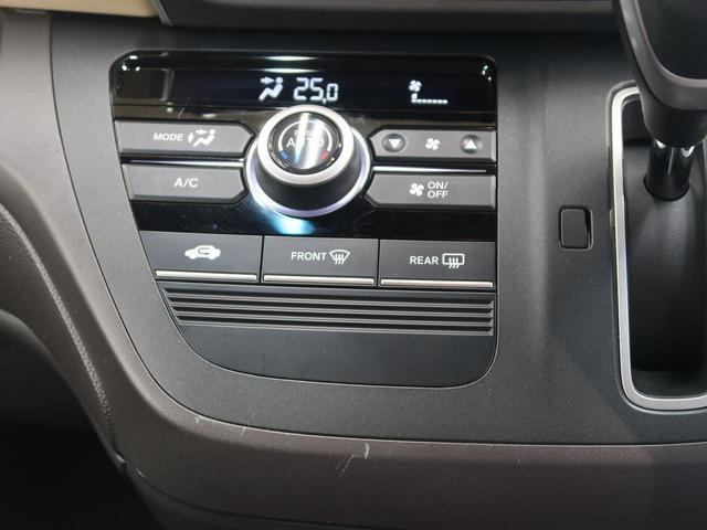 G・ホンダセンシング SDナビ 7人乗り 両側電動スライドドア 衝突軽減装置 アダプティブクルーズコントロール 誤発進抑制 車線維持支援システム ビルトインETC バックカメラ Bluetooth接続 DVD再生 禁煙車(48枚目)