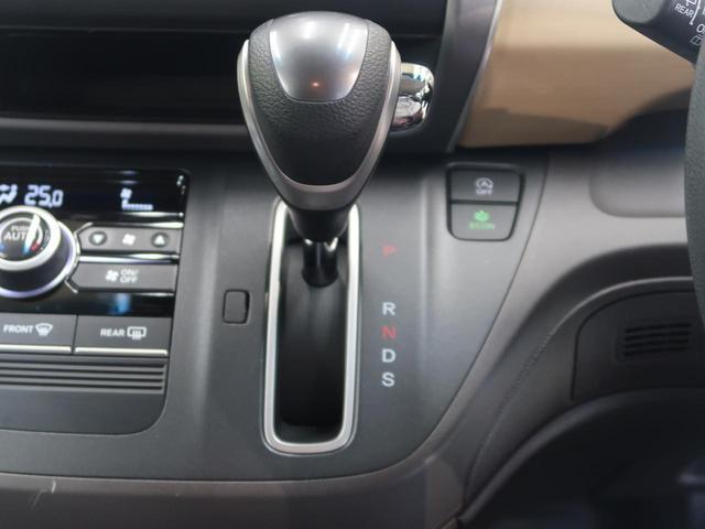 G・ホンダセンシング SDナビ 7人乗り 両側電動スライドドア 衝突軽減装置 アダプティブクルーズコントロール 誤発進抑制 車線維持支援システム ビルトインETC バックカメラ Bluetooth接続 DVD再生 禁煙車(49枚目)