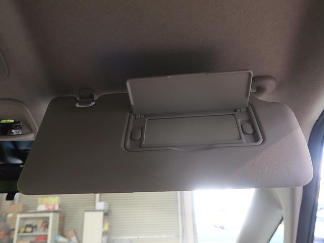 G・ホンダセンシング SDナビ 7人乗り 両側電動スライドドア 衝突軽減装置 アダプティブクルーズコントロール 誤発進抑制 車線維持支援システム ビルトインETC バックカメラ Bluetooth接続 DVD再生 禁煙車(51枚目)