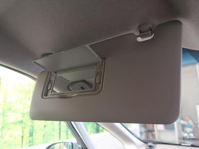 G・ホンダセンシング SDナビ 7人乗り 両側電動スライドドア 衝突軽減装置 アダプティブクルーズコントロール 誤発進抑制 車線維持支援システム ビルトインETC バックカメラ Bluetooth接続 DVD再生 禁煙車(52枚目)