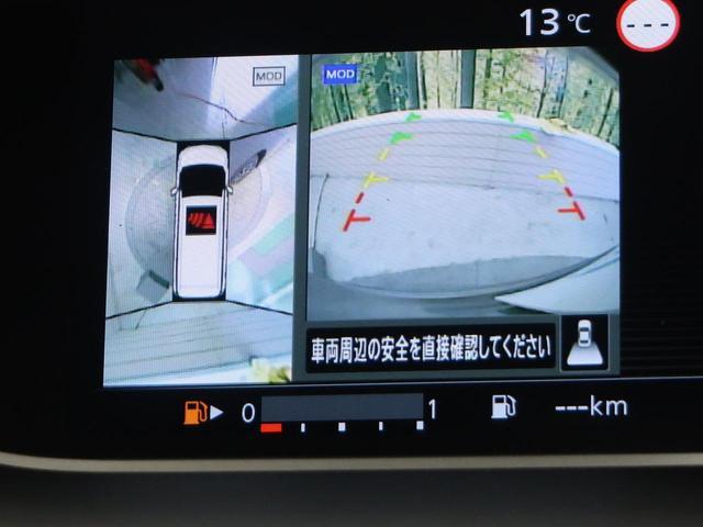 ハイウェイスターV 登録済未使用車 アラウンドビューモニター 両側電動スライドドア エマージェンシーブレーキ プロパイロット 踏み間違い防止アシスト ハイビームアシスト クリアランスソナー リアオートエアコン(5枚目)