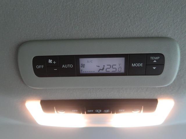 ハイウェイスターV 登録済未使用車 アラウンドビューモニター 両側電動スライドドア エマージェンシーブレーキ プロパイロット 踏み間違い防止アシスト ハイビームアシスト クリアランスソナー リアオートエアコン(10枚目)