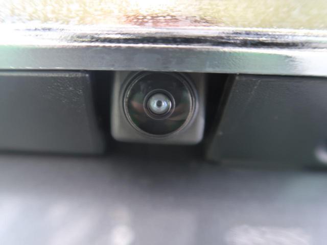 ハイウェイスターV 登録済未使用車 アラウンドビューモニター 両側電動スライドドア エマージェンシーブレーキ プロパイロット 踏み間違い防止アシスト ハイビームアシスト クリアランスソナー リアオートエアコン(30枚目)