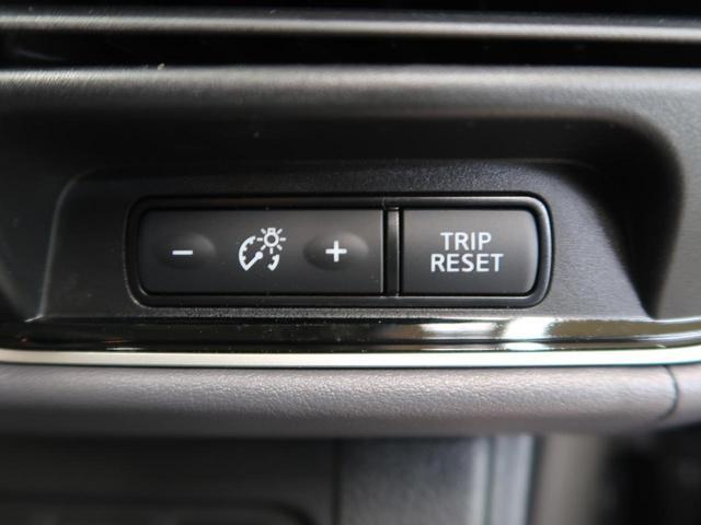 ハイウェイスターV 登録済未使用車 アラウンドビューモニター 両側電動スライドドア エマージェンシーブレーキ プロパイロット 踏み間違い防止アシスト ハイビームアシスト クリアランスソナー リアオートエアコン(40枚目)