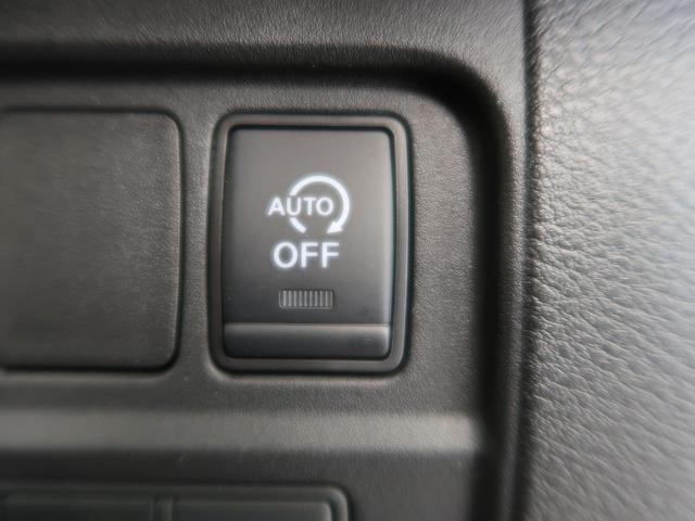 ハイウェイスターV 登録済未使用車 アラウンドビューモニター 両側電動スライドドア エマージェンシーブレーキ プロパイロット 踏み間違い防止アシスト ハイビームアシスト クリアランスソナー リアオートエアコン(41枚目)