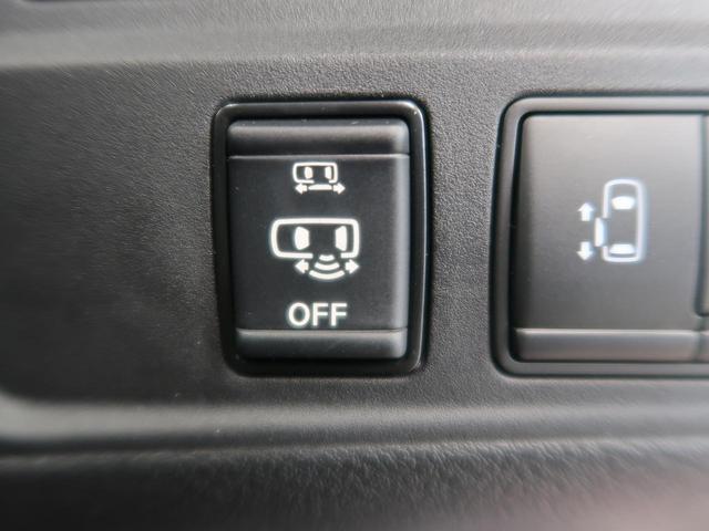 ハイウェイスターV 登録済未使用車 アラウンドビューモニター 両側電動スライドドア エマージェンシーブレーキ プロパイロット 踏み間違い防止アシスト ハイビームアシスト クリアランスソナー リアオートエアコン(43枚目)