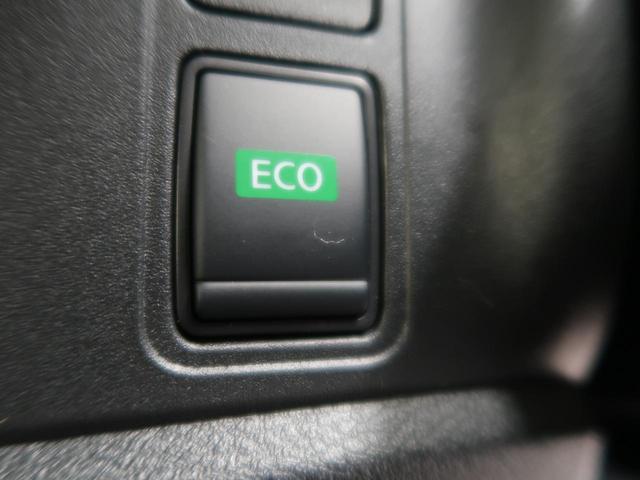ハイウェイスターV 登録済未使用車 アラウンドビューモニター 両側電動スライドドア エマージェンシーブレーキ プロパイロット 踏み間違い防止アシスト ハイビームアシスト クリアランスソナー リアオートエアコン(47枚目)