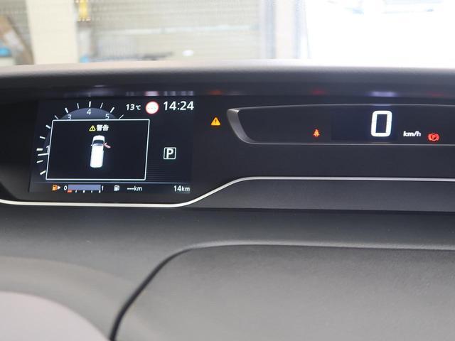 ハイウェイスターV 登録済未使用車 アラウンドビューモニター 両側電動スライドドア エマージェンシーブレーキ プロパイロット 踏み間違い防止アシスト ハイビームアシスト クリアランスソナー リアオートエアコン(48枚目)