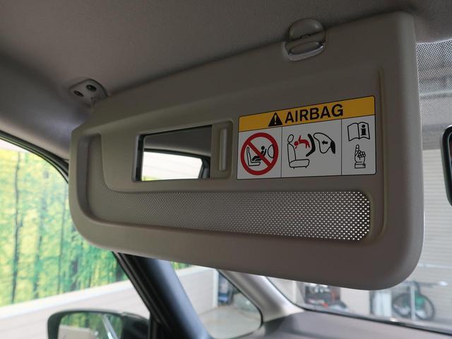 ハイウェイスターV 登録済未使用車 アラウンドビューモニター 両側電動スライドドア エマージェンシーブレーキ プロパイロット 踏み間違い防止アシスト ハイビームアシスト クリアランスソナー リアオートエアコン(51枚目)