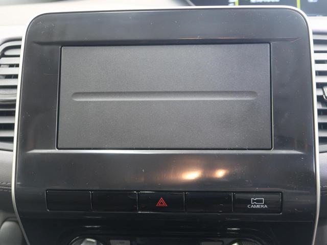 ハイウェイスターV 登録済未使用車 アラウンドビューモニター 両側電動スライドドア エマージェンシーブレーキ プロパイロット 踏み間違い防止アシスト ハイビームアシスト クリアランスソナー リアオートエアコン(52枚目)