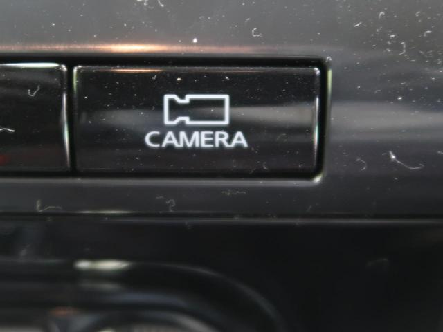 ハイウェイスターV 登録済未使用車 アラウンドビューモニター 両側電動スライドドア エマージェンシーブレーキ プロパイロット 踏み間違い防止アシスト ハイビームアシスト クリアランスソナー リアオートエアコン(54枚目)