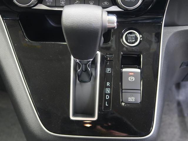 ハイウェイスターV 登録済未使用車 アラウンドビューモニター 両側電動スライドドア エマージェンシーブレーキ プロパイロット 踏み間違い防止アシスト ハイビームアシスト クリアランスソナー リアオートエアコン(55枚目)