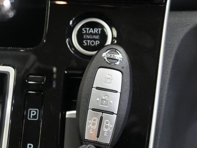 ハイウェイスターV 登録済未使用車 アラウンドビューモニター 両側電動スライドドア エマージェンシーブレーキ プロパイロット 踏み間違い防止アシスト ハイビームアシスト クリアランスソナー リアオートエアコン(57枚目)