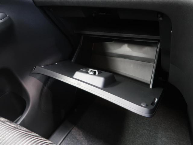 ハイウェイスターV 登録済未使用車 アラウンドビューモニター 両側電動スライドドア エマージェンシーブレーキ プロパイロット 踏み間違い防止アシスト ハイビームアシスト クリアランスソナー リアオートエアコン(58枚目)