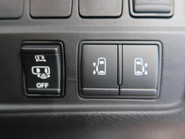 ハイウェイスターV 登録済未使用車 MC後現行型 プロパイロット ハンズフリー両側パワースライドドア ブラインドスポットモニター LEDヘッドライト LEDフロントフォグ ステアリングリモコン 電動パーキングブレーキ(3枚目)