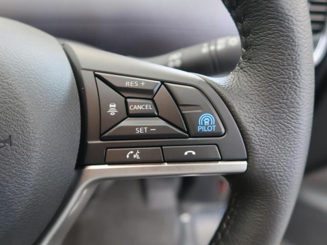 ハイウェイスターV 登録済未使用車 MC後現行型 プロパイロット ハンズフリー両側パワースライドドア ブラインドスポットモニター LEDヘッドライト LEDフロントフォグ ステアリングリモコン 電動パーキングブレーキ(5枚目)