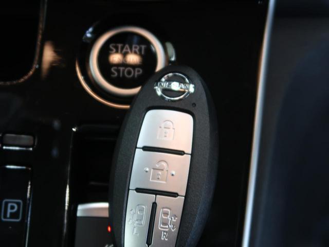ハイウェイスターV 登録済未使用車 MC後現行型 プロパイロット ハンズフリー両側パワースライドドア ブラインドスポットモニター LEDヘッドライト LEDフロントフォグ ステアリングリモコン 電動パーキングブレーキ(6枚目)