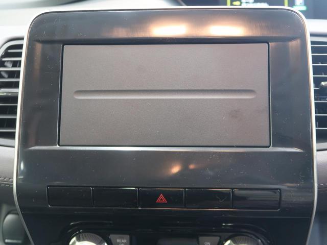 ハイウェイスターV 登録済未使用車 MC後現行型 プロパイロット ハンズフリー両側パワースライドドア ブラインドスポットモニター LEDヘッドライト LEDフロントフォグ ステアリングリモコン 電動パーキングブレーキ(8枚目)