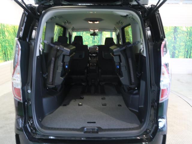 ハイウェイスターV 登録済未使用車 MC後現行型 プロパイロット ハンズフリー両側パワースライドドア ブラインドスポットモニター LEDヘッドライト LEDフロントフォグ ステアリングリモコン 電動パーキングブレーキ(15枚目)