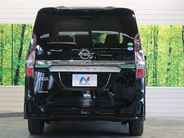 ハイウェイスターV 登録済未使用車 MC後現行型 プロパイロット ハンズフリー両側パワースライドドア ブラインドスポットモニター LEDヘッドライト LEDフロントフォグ ステアリングリモコン 電動パーキングブレーキ(19枚目)