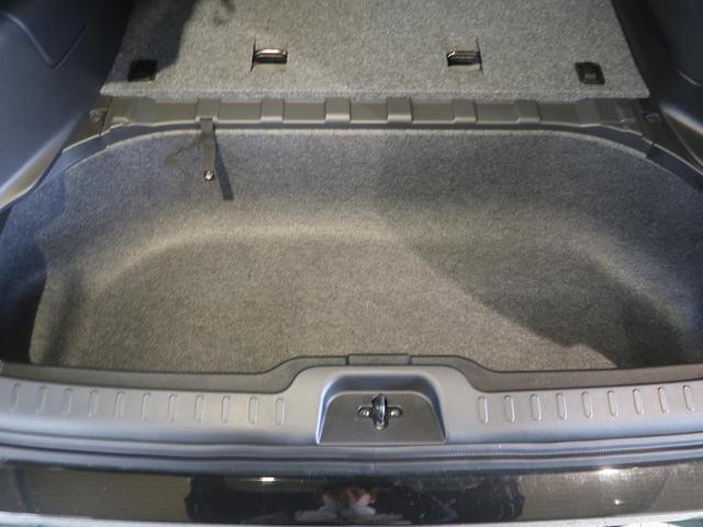 ハイウェイスターV 登録済未使用車 MC後現行型 プロパイロット ハンズフリー両側パワースライドドア ブラインドスポットモニター LEDヘッドライト LEDフロントフォグ ステアリングリモコン 電動パーキングブレーキ(27枚目)