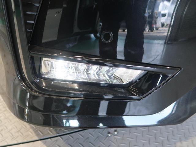 ハイウェイスターV 登録済未使用車 MC後現行型 プロパイロット ハンズフリー両側パワースライドドア ブラインドスポットモニター LEDヘッドライト LEDフロントフォグ ステアリングリモコン 電動パーキングブレーキ(32枚目)
