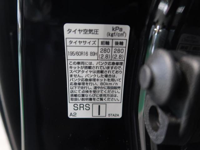 ハイウェイスターV 登録済未使用車 MC後現行型 プロパイロット ハンズフリー両側パワースライドドア ブラインドスポットモニター LEDヘッドライト LEDフロントフォグ ステアリングリモコン 電動パーキングブレーキ(34枚目)