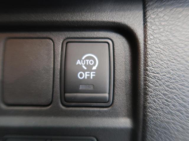 ハイウェイスターV 登録済未使用車 MC後現行型 プロパイロット ハンズフリー両側パワースライドドア ブラインドスポットモニター LEDヘッドライト LEDフロントフォグ ステアリングリモコン 電動パーキングブレーキ(39枚目)