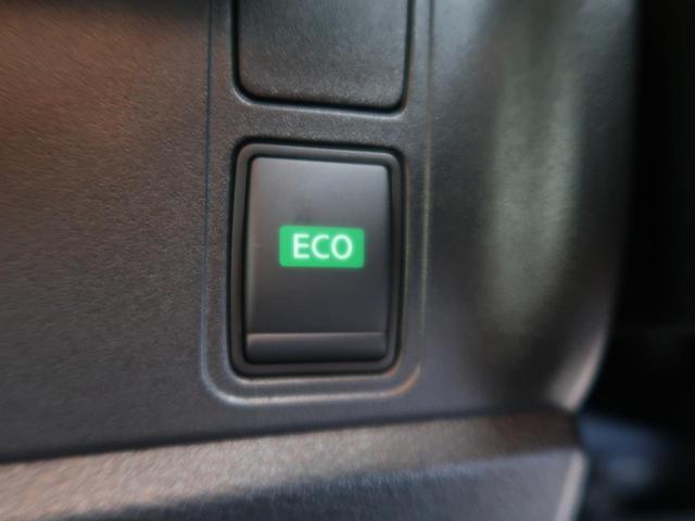 ハイウェイスターV 登録済未使用車 MC後現行型 プロパイロット ハンズフリー両側パワースライドドア ブラインドスポットモニター LEDヘッドライト LEDフロントフォグ ステアリングリモコン 電動パーキングブレーキ(40枚目)